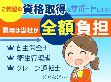 日本マニュファクチャリングサービス株式会社 群馬支店 お仕事No./mono-1kanの画像・写真