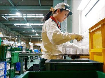 湖南工業株式会社 (勤務地:神奈川県相模原市)の画像・写真