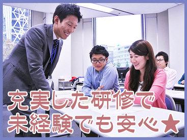 株式会社日本パーソナルビジネス 福岡の画像・写真
