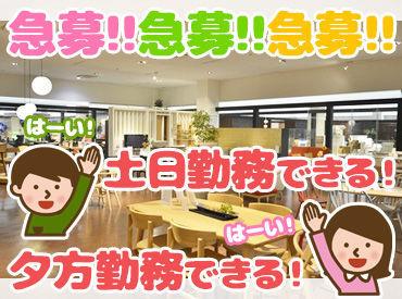 東京インテリア家具 神戸店の画像・写真