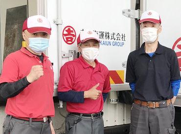 吉田海運株式会社 香川営業所の画像・写真