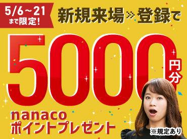 日研トータルソーシング株式会社 下関登録事務所の画像・写真