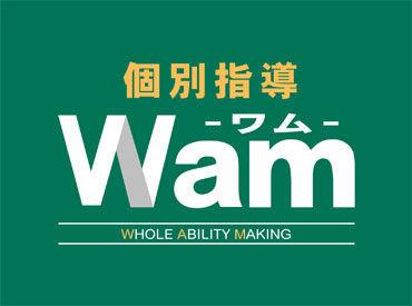個別指導Wam 宮崎港校 ※9月30日オープン予定の画像・写真