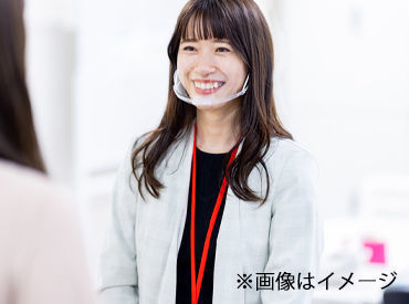 株式会社ツナグ・スタッフィング 大阪支店の画像・写真