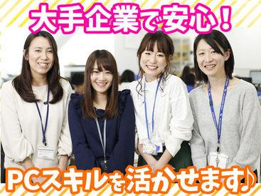佐川急便株式会社 丸岡営業所の画像・写真
