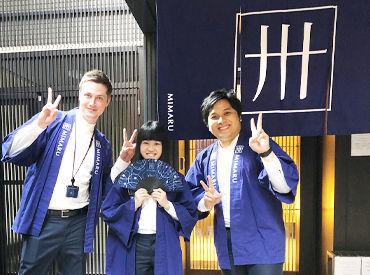 MIMARU東京 赤坂の画像・写真