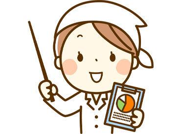 有限会社聖原田 ※勤務地/英数学館小・中・高等学校の画像・写真