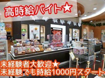 MQリゾート 広面店の画像・写真