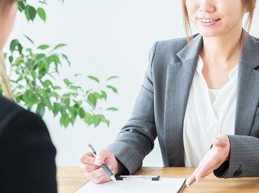 シューペルブリアン株式会社 福岡支店 人財派遣事業部の画像・写真