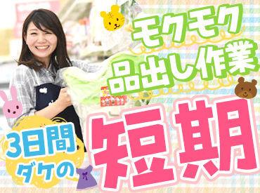 西松屋チェーン みらい長崎ココウォーク店【1347】の画像・写真