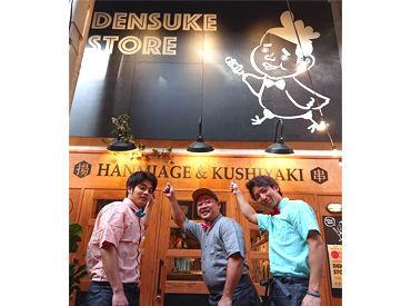 株式会社田中商店の画像・写真