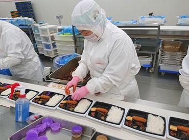 株式会社武蔵野 大阪工場の画像・写真