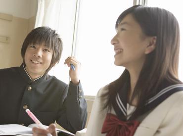 進学教室ネクスト 貴志川校の画像・写真