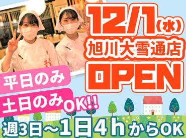 とんかつ 玉藤 旭川大雪通店の画像・写真
