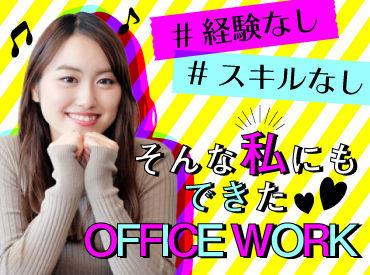 株式会社グラスト 横浜オフィス ※新高島エリアの画像・写真