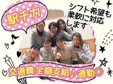マミー&ミー 西都賀保育園の画像・写真