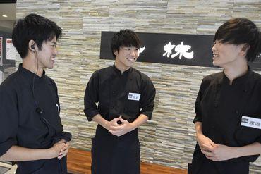 焼肉 竹林 大村店の画像・写真