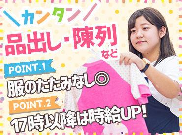 西松屋チェーン 熊本川尻店【0095】の画像・写真