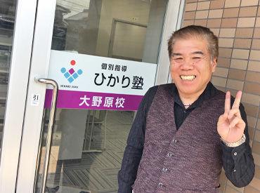 個別指導ひかり塾の画像・写真