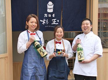 鮨・酒・肴 杉玉 十三の画像・写真