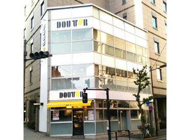 ドトールコーヒーショップ 半蔵門一番町店の画像・写真