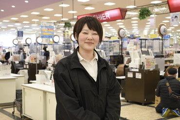マルナカ 徳島店の画像・写真