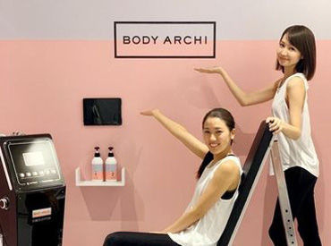 BODY ARCHI (ボディアーキ) 甲府昭和店 ※7月NEW OPENの画像・写真