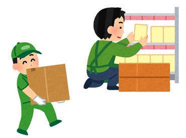 株式会社吉田倉庫の画像・写真
