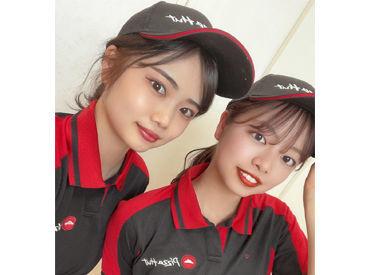 ピザハット 豊田店の画像・写真