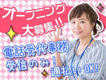 株式会社デジタルハーツ エンタープライズ事業本部 西日本営業部の画像・写真