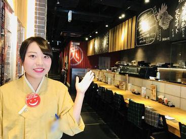 かんてきや 黒崎本店の画像・写真