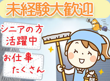 株式会社大高商事 (勤務地:早乙女温泉)の画像・写真