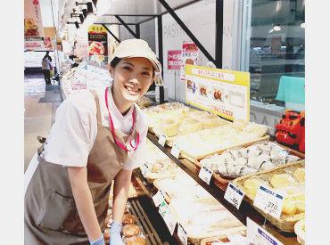 マックスバリュ笹川店(紹介元:パーソルワークスデザイン株式会社)の画像・写真