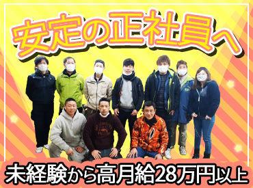 株式会社 納田商店の画像・写真