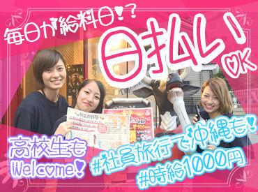 牛バル こじまや 千葉店の画像・写真