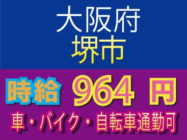 株式会社 新日本 (案件No.10088)の画像・写真