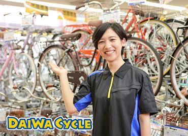 DAIWA CYCLE 平野加美店の画像・写真