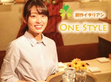 創作イタリアン One Style 柏店の画像・写真