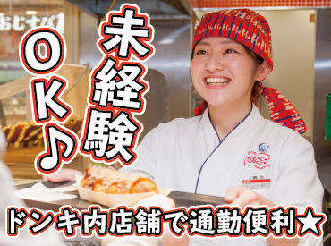日本商業施設株式会社の画像・写真