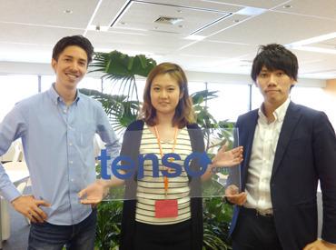 tenso株式会社 <福岡オフィス>の画像・写真