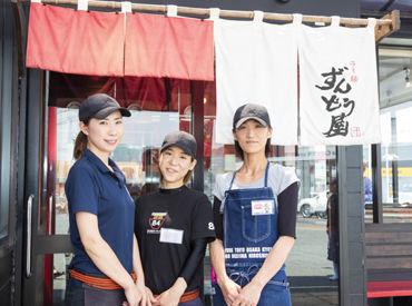 ラー麺ずんどう屋 倉敷神田店の画像・写真