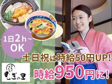 手延べうどん むぎの里 札幌八軒店の画像・写真