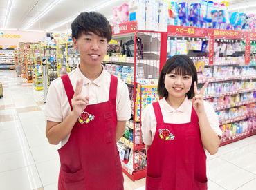 ドラッグストアモリ 草牟田店の画像・写真