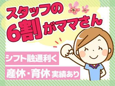 株式会社ヨシケイ長崎 佐世保営業所の画像・写真