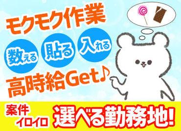 テイケイワークス西日本 なんば支店の画像・写真