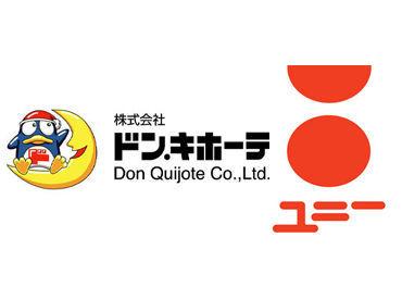 UDリテール株式会社の画像・写真