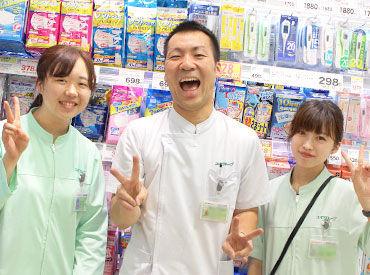 スギ薬局グループ 三田店の画像・写真