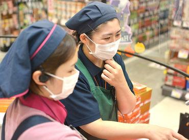 オオゼキ 松原店の画像・写真