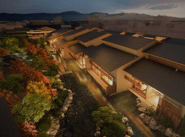 光風湯圃(こうふうゆでん) べにや ※2021年7月リニューアルOPENの画像・写真