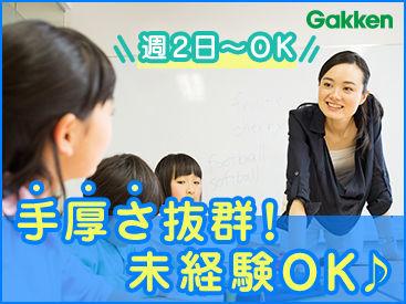 株式会社学研エル・スタッフィングの画像・写真